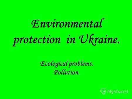 Environmental protection in Ukraine. Ecological problems. Pollution.