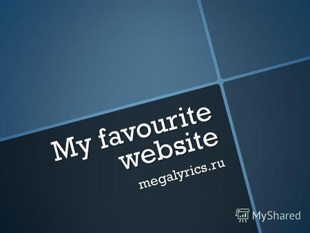 My favourite website megalyrics.ru. Comparison Advantages For people that loves rock music For modern people Simple and functional design Updates every.