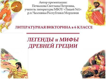 Песнь о нибелунгах читать полностью на русском