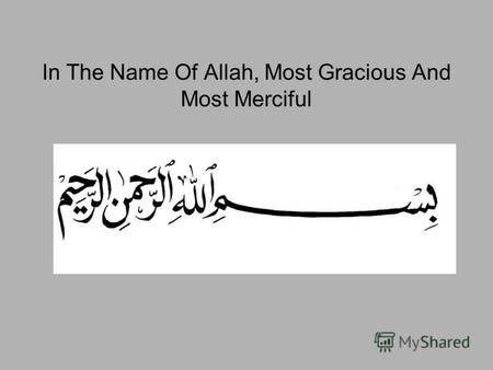In The Name Of Allah, Most Gracious And Most Merciful.