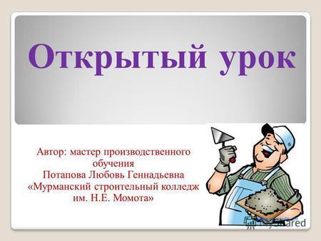 ОГЭ Русский язык Устная часть Вариант  11