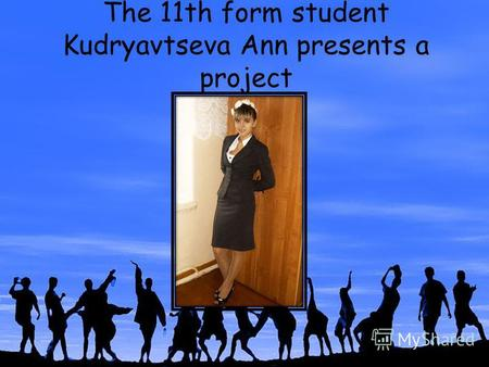The 11th form student Kudryavtseva Ann presents a project.