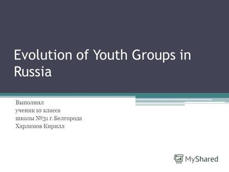 an analysis of the youth in russia and their values Most russians consider their primary goal to be to start a family and raise good children new family values leonty byzov, sociologist and head of vtsiom's analytical department, is certain starting in the 1990s, the family values of russian youth underwent drastic changes during russia's sexual.