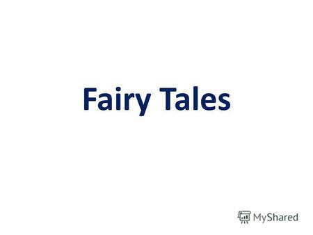 Fairy Tales. Listening and matching Making up stories in groups The Master Cat, or Puss in Boots The Nutcracker Cinderella Snow White Snow Queen Little.