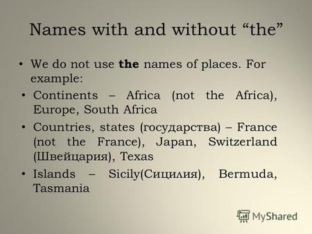 Names with and without the We do not use the names of places. For example: Continents – Africa (not the Africa), Europe, South Africa Countries, states.