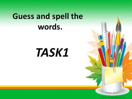 TASK1 Guess and spell the words.. 1 OTBLET 2 RUTCAINS 3 VIKSEN 4 ZAEGMINAS 5 HOSEWR 6 YAJPAMS 7 SIBCUTIS 8 KEBNALT 9 IRCAH 1-bottle 2-curtains 3-knives.