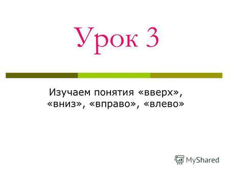 kompleksnogo-grafika-2-klass-prezentatsiya-dikorastushie-i-kulturnie-rasteniya