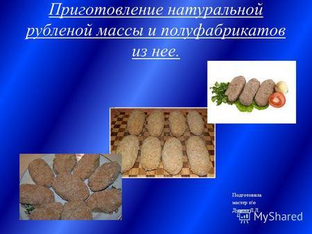 Горячие блюда из говяжьего языка с фото