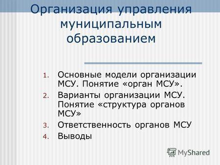 гусев анатолий викторович великий новгород биография
