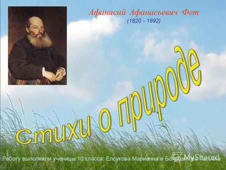 Чайковский Пётр Ильич  Википедия