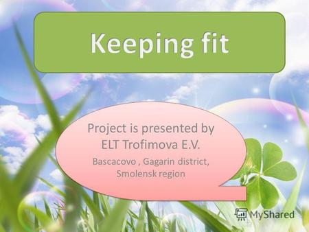 Project is presented by ELT Trofimova E.V. Bascacovo, Gagarin district, Smolensk region.