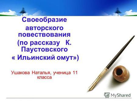 Сочинение о Москве 5 Класс