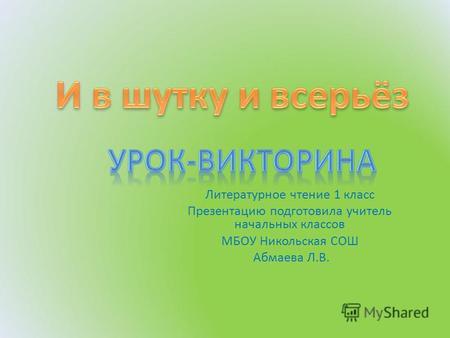Учебник обществознания 6 класс кравченко певцова читать