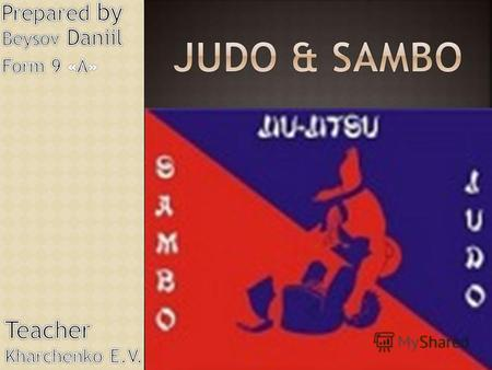 Sambo - the syllabic abbreviation formed from the phrase «self-defense without the weapon») a type of combat sport, and also the complex system of self-defense.