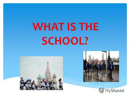 WHAT IS THE SCHOOL?. ? WHAT IS THE MAIN AIM OF OUR LESSON.