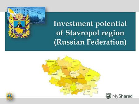 Investment potential of Stavropol region (Russian Federation)