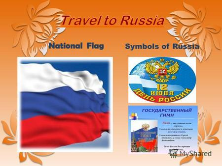 Symbols of Russia. The main Kremlin, the Spasskaya Tower Here you can see the Bell Tower of Ivan the Great.