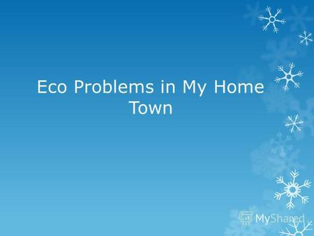 Eco Problems in My Home Town. Almost every city has environmental problems. My city Agryz, here as in other cities, there are environmental problems.