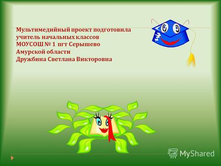 Погода в покровке октябрьского района приморского