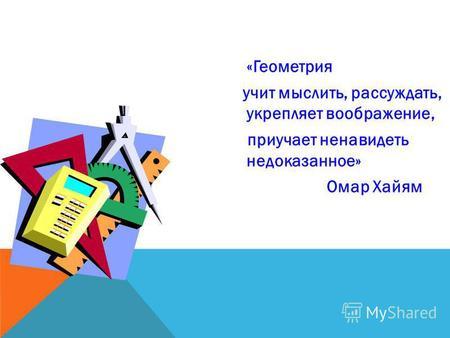 Одноклассники для Андроид скачать бесплатно Одноклассники