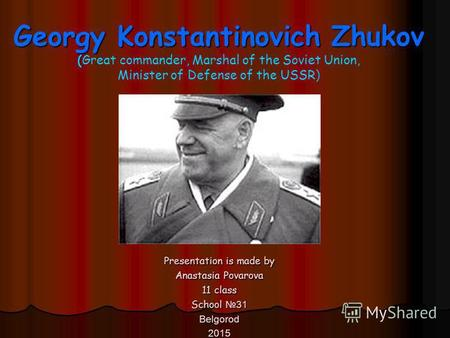 Georgy Konstantinovich Zhukov ( Georgy Konstantinovich Zhukov (Great commander, Marshal of the Soviet Union, Minister of Defense of the USSR ) Presentation.