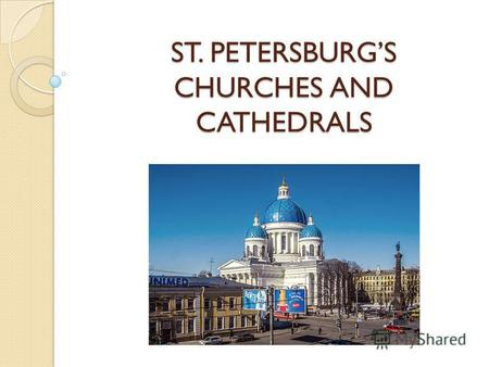 ST. PETERSBURGS CHURCHES AND CATHEDRALS. BURG CHURCHES AND CATHEDRALS BRIDGES PETER THE GREAT GREAT PATRIOTIC WAR FONTAINS PALACES ST. PETERSBURG.