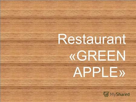 Restaurant «GREEN APPLE». Our restaurant - famous for delicious Italian food.
