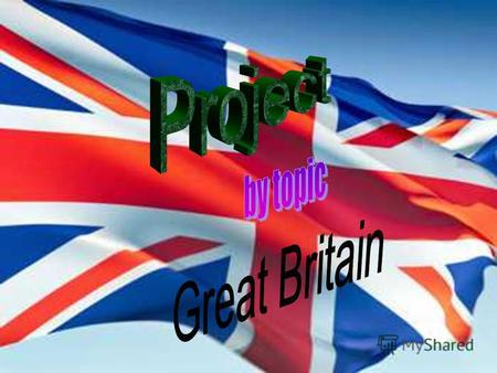 Great Britain (the full name - the United Kingdom of and Northern Ireland, England). An island nation in Western Europe.
