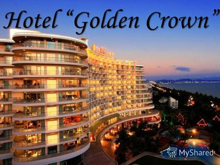 Hotel Golden Crown. is the most famous hotel in Spain. It located in Barcelona on the coast of Mediterranean Sea. The hotel is very beautiful and comfortable.