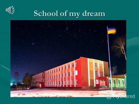 School of my dream. First Dream I would like to see in the 9th grade pupils studied only 5 subjects that they are needed.