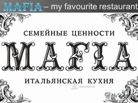 – my favourite restaurant Situation MAFIA is situated in the centre of Kyiv (in the downtown). Its an expensive restaurant, so I went there with my friends.