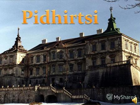 Beginning sometime in 1914 during the World War the castle was captured by Russians, who looted and without consideration precious items from Pidhirtsi.