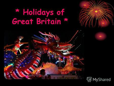 * Holidays of Great Britain *. Winter Holidays Winter Holidays The December 26 one of the the most pleasing holiday - a Day Gifts. The December 31 eve.