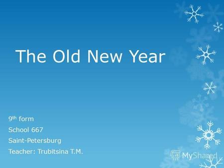The Old New Year 9 th form School 667 Saint-Petersburg Teacher: Trubitsina T.M.