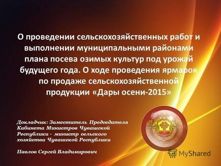 сайт знакомств по ставропольскому краю бесплатно