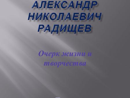 download Heidegger\\'s
