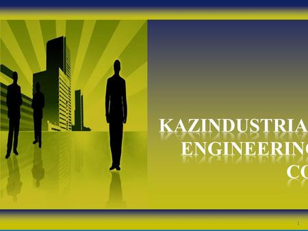 1 ТОО KazIndustrial Engineering Co.- казахстанская инженерно - консалтинговая компания, специализирующаяся на реализации инвестиционных проектов в сфере.