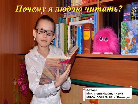 Эротическии рассказ нелла федоровна смотреть онлайн в hd 720 качестве  фотоография