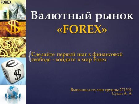 Время работы рынков - roboforex.com