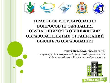 Гарант гражданский кодекс 2 часть — Lotos70.ru