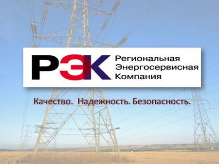 украина бланк платежное поручение скачать