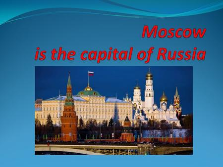 The capital of Russia Moscow is the capital of Russia. It is one of the biggest and most beautiful cities in the world. Moscow is a modern city. Москва.