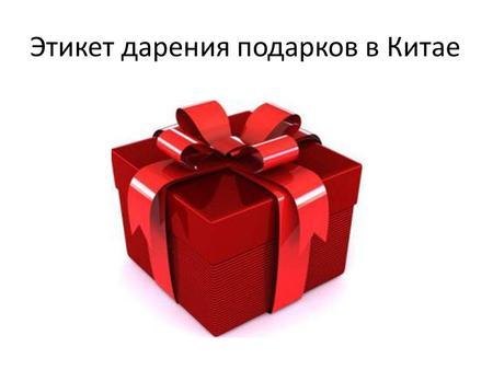 Стихи к денежному подарку