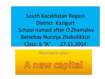 South Kazakhstan Region District Kazigurt School named after O.Zhamalov Beisebay Nurziya Zhaksilikkizi Class: 6 A 27.11.2014.