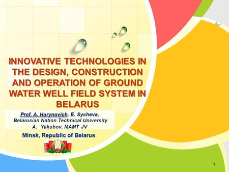 L/O/G/O INNOVATIVE TECHNOLOGIES IN THE DESIGN, CONSTRUCTION AND OPERATION OF GROUND WATER WELL FIELD SYSTEM IN BELARUS Prof. A. HurynovichE. Sycheva, Prof.