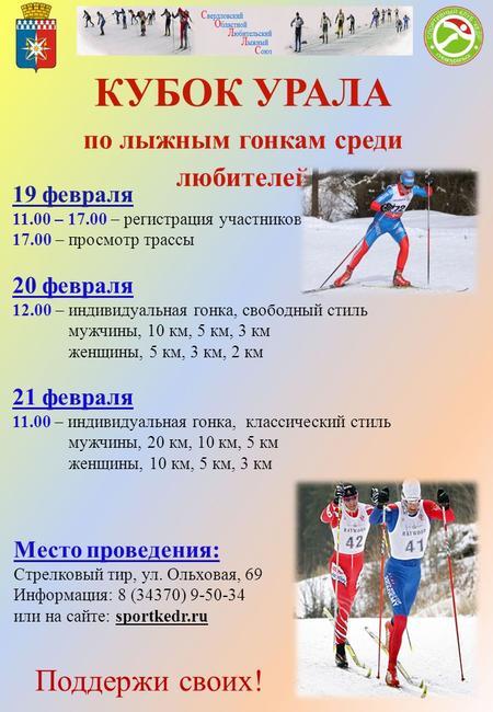 Федерация силовых видов спорта ростовской области