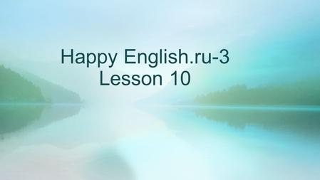Happy English.ru-3 Lesson 10 Read and Act OUT Hello! Hi How old are you? Im eight/nine. Where are you from? Im from Russia.