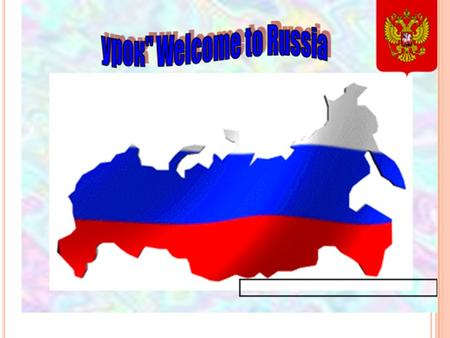 R U S S I AR U S S I A Russia is the largest country in the world. It covers 1/7 of all of the land of our planet. Russia has the longest borders in the.