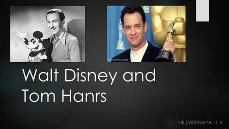 Walt Disney and Tom Hanrs NEIZVESTNAYA 11 V. Walter Elias Walt Disney, December 5, 1901 – December 15, 1966 was an American entrepreneur, cartoonist,