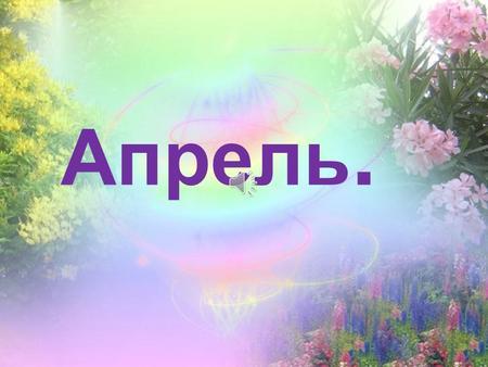 http://www.myshared.ru/thumbs/33/1324893/big_thumb.jpg